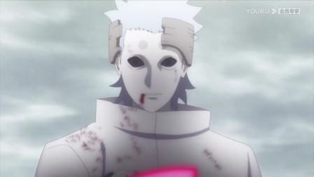 """博人传:浦式吃掉了自己的眼睛,进化成""""云中君""""?"""