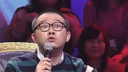涂磊第一次失控怒骂傻女孩:人要贱到什么地步要让人这样羞辱自己?爱情保卫战!