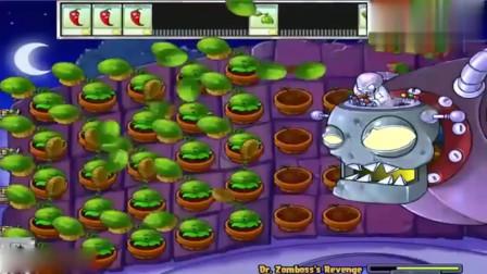 植物大战僵尸:99加的西瓜射手你慌来了吗?僵尸博士:不会吧,玩这么大