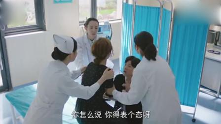 我怕来不及:白洁晕倒送进医院,结果发现怀孕了,号啕大哭