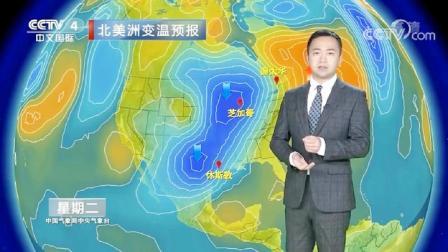 """强降雪""""卷土重来""""!明天(12月10日),中央台""""重点""""天气预报"""