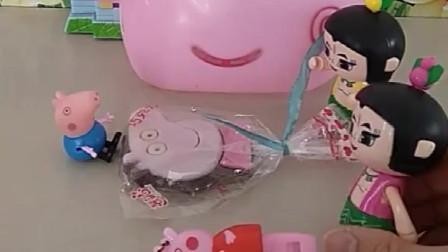 乔治说姐姐不见了,葫芦娃去帮他去找了,原来佩奇去给他卖糖了