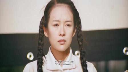 无问西东:蒙受冤屈,美女遭人民群众批斗,太难受