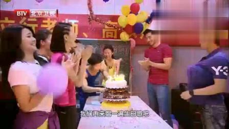 高以翔过30生日被队员抹了一身蛋糕,好欢乐,Godfrey生日快乐!