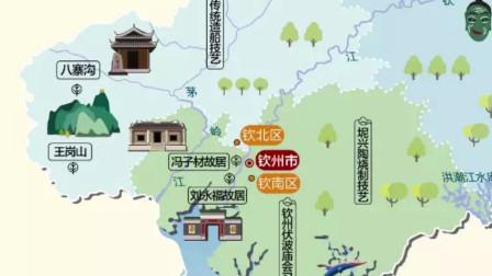 值得收藏,一张地图,浓缩广西钦州10987平方千米土地精华