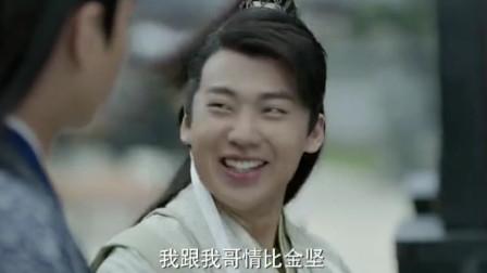 热播剧《庆余年》搞笑片段,献上一个如此可爱呆萌的弟弟