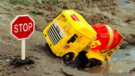 糟糕!泥土搅拌车为何会掉入水坑里呢?趣味玩具故事
