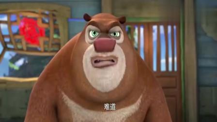 熊出没:熊大熊二到底在光头强家发现了什么东西