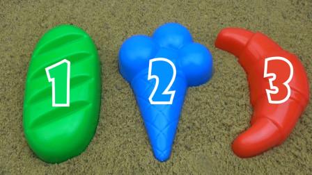 趣味玩沙子 面包 冰激凌 牛角面包沙滩模具 认识不同的颜色