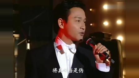 1999年十大劲歌金曲颁奖现场:张国荣的经典表演,帅到没朋友!