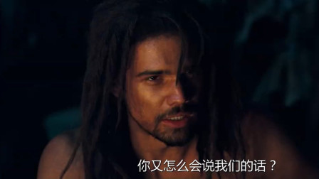 史前一万年:部族首领终于等来了救星,能够和剑齿虎说话的人!