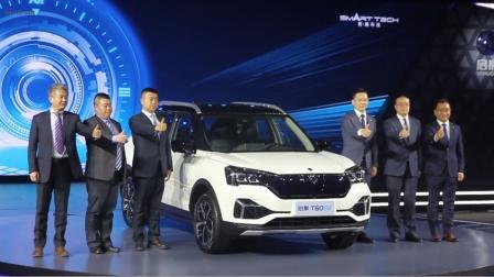 东风启辰EV家族再添新成员 三车齐发全面开启电动化时代