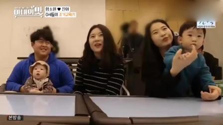 妻子的味道:陈华带女儿去上课时,发现其他宝宝在11个月就在学英文了?