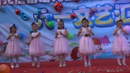 幼儿园六一儿童节 舞蹈《点点豆豆》