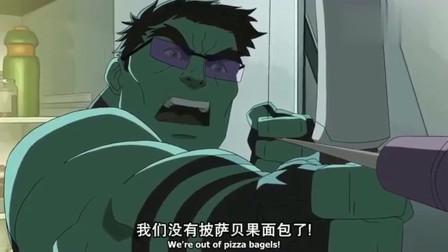 漫威:复仇者全员变成绿巨人?看着他们的作为,浩克也开始讨厌自己了