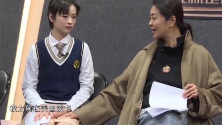 李庚希自爆退学专职拍戏,倪萍许诺给推荐纽约电影学院