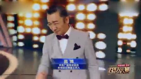 主持人大赛:芝麻哥哥刘洋抽中《欢乐中国人》,由高博为他出题!