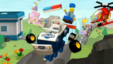 乐高城市 汽车积木游戏 128期 儿童玩具积木
