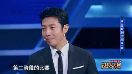 主持人大赛:新闻类的王嘉宁一出场,就抽中经典节目《环球瞭望》!不知道会如何出题?