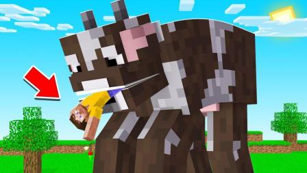 游游解说我的世界,对付30米高的巨型牛?