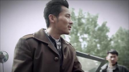 好家伙:李晨前往上海,势必要让内奸付出代价
