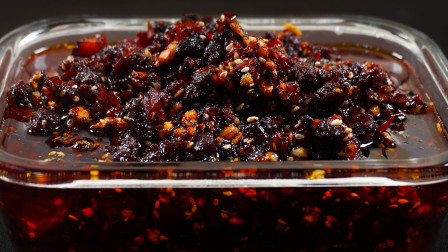 这才是香菇牛肉酱的正确做法,简单实用,香辣过瘾,放半年也不坏