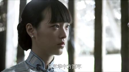 好家伙:李晨忍痛说出了让女子无法接受的事实!