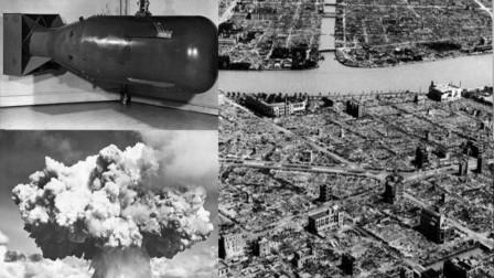 为何二战末期,美军投向日本的原子弹,都是选择空中爆炸