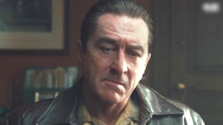 星映话-《爱尔兰人》如何面对自己年轻的样子