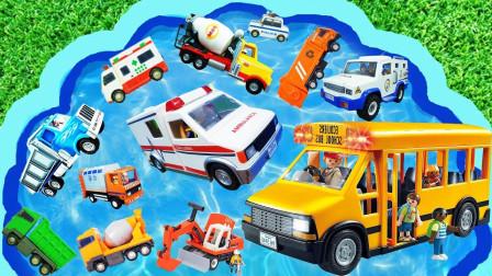 儿童早教启蒙玩具乐园:环卫车、公交车、挖掘机、救护车、警车、翻斗车、搅拌车!