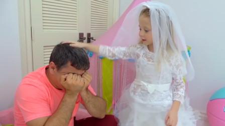 萌娃小可爱穿上婚纱要嫁人,爸爸舍不得,哭的可伤心了!萌娃:原来这是一场梦呀!