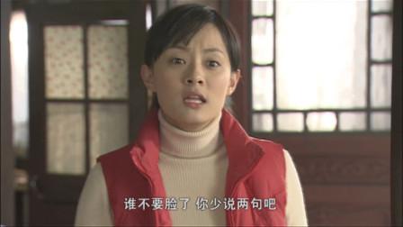 甜蜜蜜:叶青怀孕了,孩子不是雷雷的,叶青妈气到大骂女儿