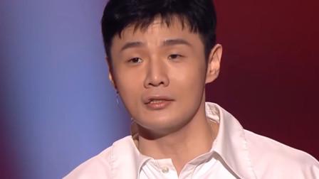 李荣浩新歌《麻雀》终于上线,网友:我在电动车论坛等得好辛苦!