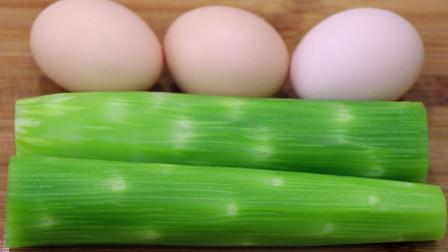 一根莴笋,三个鸡蛋,川菜大厨分享新吃法,不炒不烧特别简单美味