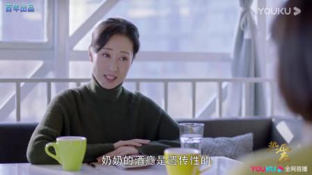 《热爱》刘敏涛逼着李貌写婚前保证书,李貌不可置信