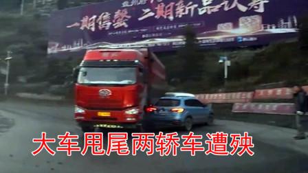 事故警世钟618期:观看交通事故警示视频,提高驾驶技巧,减少车祸发生