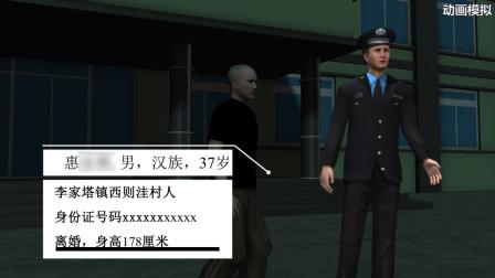 【动画】陕西清涧县一嫌犯住院治疗逃脱后落网 期间致1人死亡
