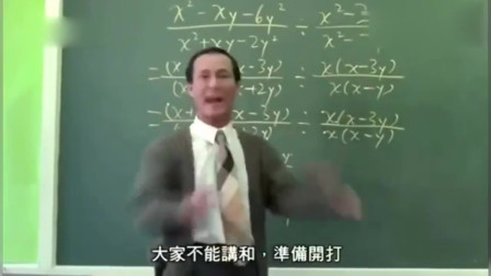 当黑社会老大教数学,连题目都得死