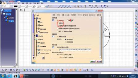 CATIA视频教程.工程制图——布局设定.132