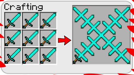 游游解说我的世界,9把剑合一把剑威力有多强?