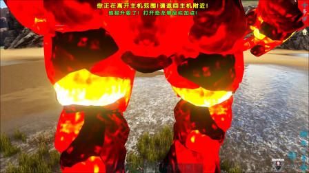 方舟生存进化:VS系列熔岩巨型石头人挑战黄金打金刚