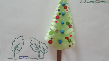 圣诞树上有好多礼物啊,小朋友,快来做一棵漂亮的圣诞树吧