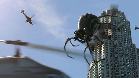 几分钟速看美国科幻电影《恶魔蜘蛛王》