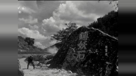 地雷战 经典抗日电影