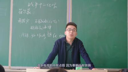 网红老师:论铁锅在古代的重要性!