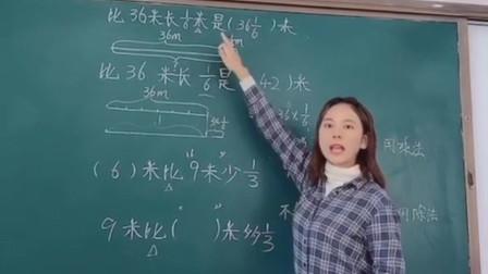 自从学校换了数学老师,我上课再也不打瞌睡了!