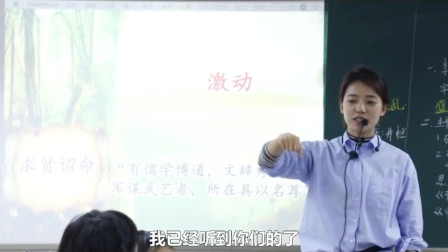 美莹老师讲李白进京赶考的故事,孩子们哈哈大笑,课堂真有趣!