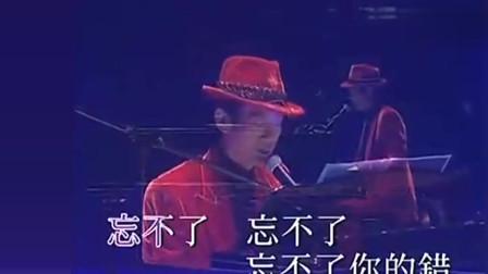 郑少秋钢琴自弹自唱《不了情》太好听了!必须给赞