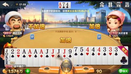斗地主:底牌配成了绝世好牌,我本以为胜券在握了,结果却输惨了