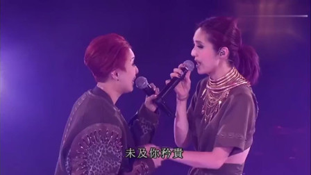 郑秀文、杨千嬅这个版本的《终身美丽》,是最好听的LIVE版本!